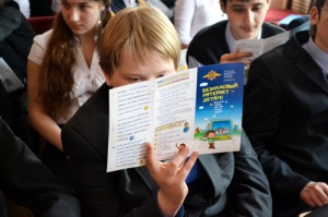 Вручение школьникам и их родителям специальных памяток