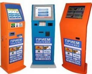 Платежные терминалы.
