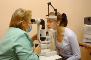 Офтальмолог.