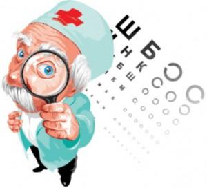 Ученые изобрели вещество, восстанавливающее зрение.